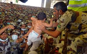 Photo children in the Hajj8